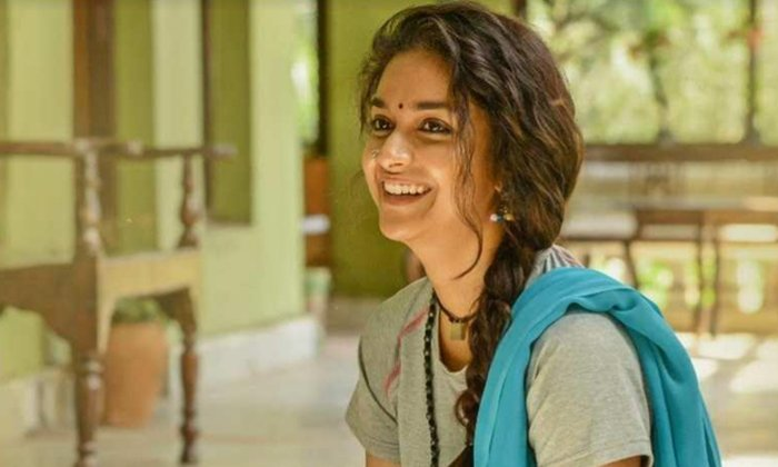 TeluguStop.com - Keerthy Suresh's Miss India' Seals Its Release Date-Movie-English-Telugu Tollywood Photo Image
