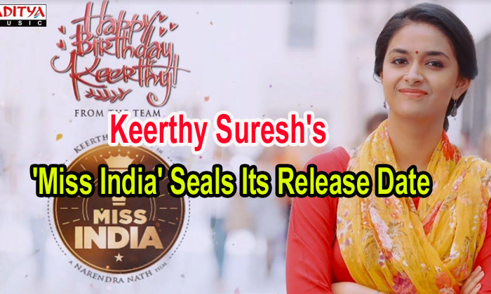 TeluguStop.com - Keerthy Suresh's 'miss India' Seals Its Release Date