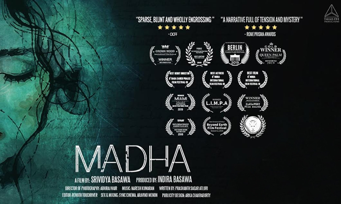 'madha' Film Getting Some Lady Power