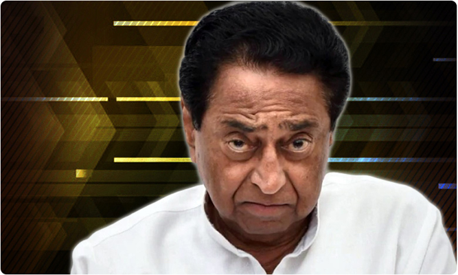 Telugu Government In Crisis, Kamalnath, Madhya Pradesh, , Political News, Politics-Telugu Political News