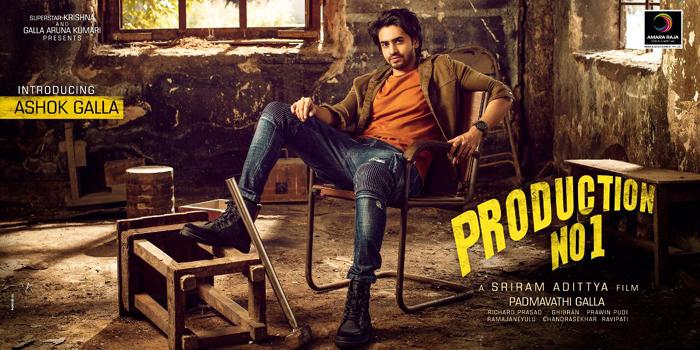 Telugu Mahesh Babu, Mahesh Babu\\'s Nephew Film Shelved?, Nidhhi Agarwal, Padmavathi Galla, Ram Charan-