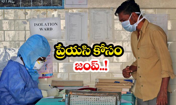 Man Escapes Quarantine Facility For Girlfriend In Tamil Nadu