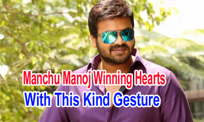 Manchu Manoj Winning Hearts With This Kind Gesture