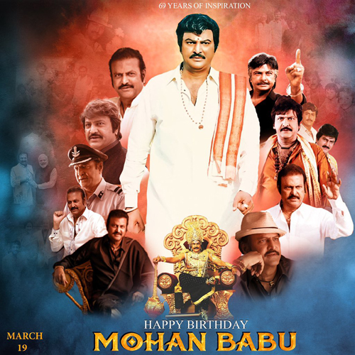 Telugu -Movie-English