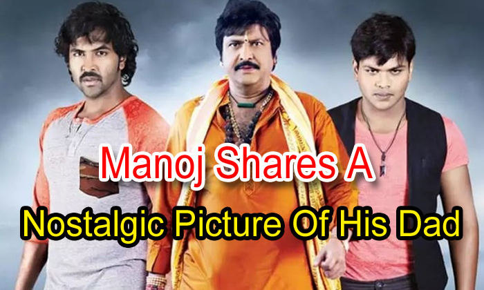 Manoj Shares A Nostalgic Picture Of His Dad