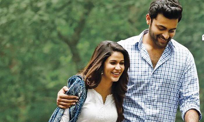 Telugu Kiran Korrapati, Lavanya Tripati, Mega Hero Varun Tej, Mister Varun And Lavanya Tripati, Social Media, Srinu Vaitla, Varun Tej-Movie