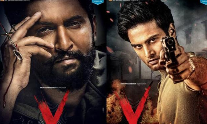 Nani-Sudheer Babu's 'V' Gets Postponed-Movie-English-Telugu Tollywood Photo Image