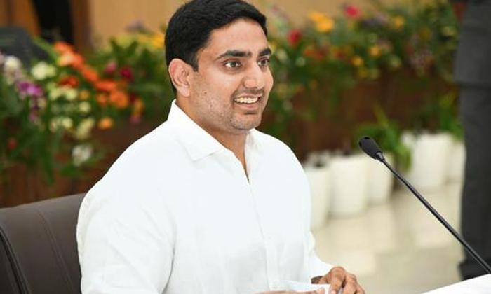 TeluguStop.com - జగనన్న అప్పుడే మొదలు పెట్టాడన్న లోకేష్-Political-Telugu Tollywood Photo Image