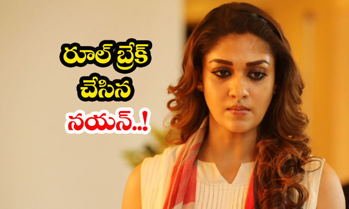 Nayanthara Attends Event On Womens Day