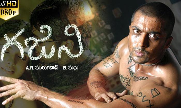 Telugu 18 Pages Shooting Start, Corona Virus, Nikhil 18 Pages, Nikhil And Surya Pratap, Surya, Surya In Gajini, Surya Pratap, Tamil Movie Gajini-Movie