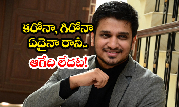 Nikhil Does Not Want To Postpone Wedding