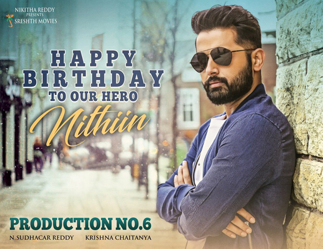 Telugu Andhadhun, Krishna Chaitanya, Nithiin, Pan Indian, Power Peta-Movie-English