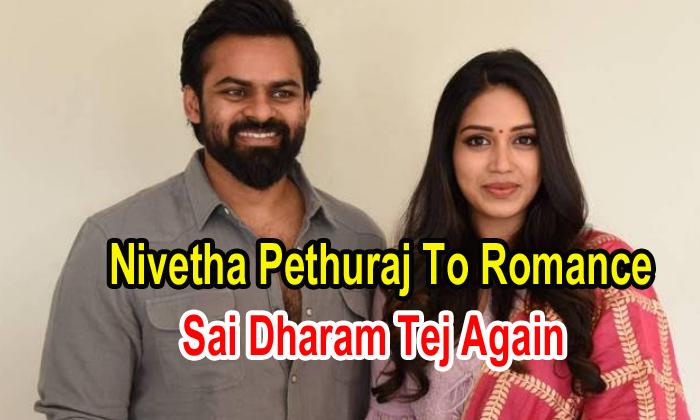 Nivetha Pethuraj To Romance Sai Dharam Tej Again