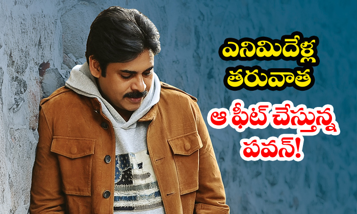 Pawan Kalyan To Have 2 Releases After 8 Years