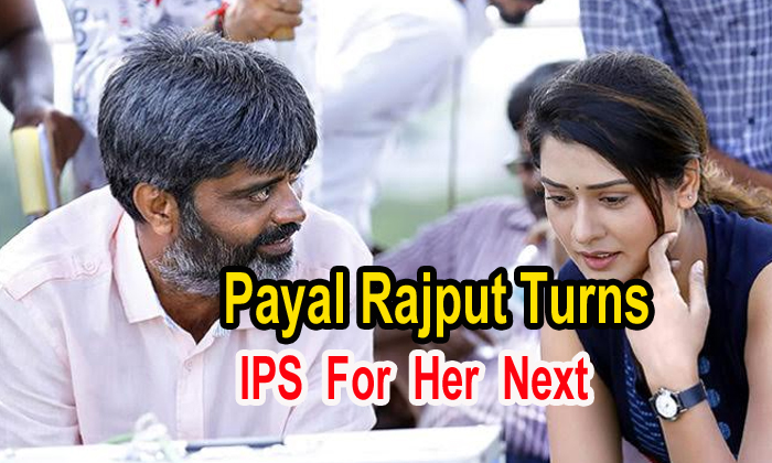 Payal Rajput Turns Ips For Her Next