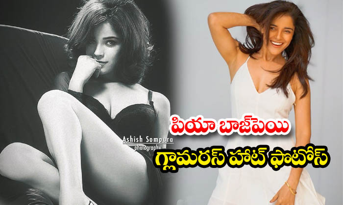 Pia Bajpiee sizzling images