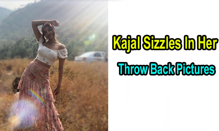 Pic Talk: Kajal Sizzles In Her Throw Back Pictures - Telugu Acharya Aggarwal Koratala Siva Megastar Chiranjeevi Mosagallu Tollywood