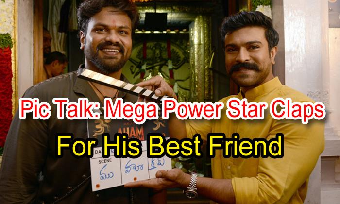 Pic Talk: Mega Power Star Claps For His Best Friend