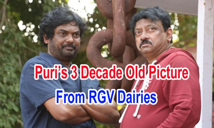 Pic Talk: Puri's 3 Decade Old Picture From Rgv Dairies