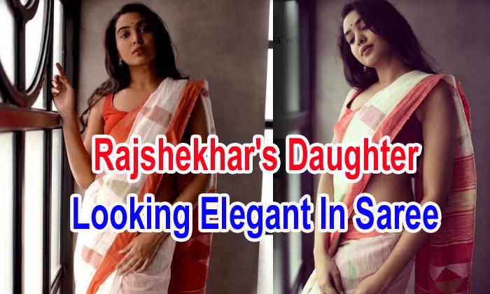 Pic Talk: Rajshekhar's Daughter Looking Elegant In Saree