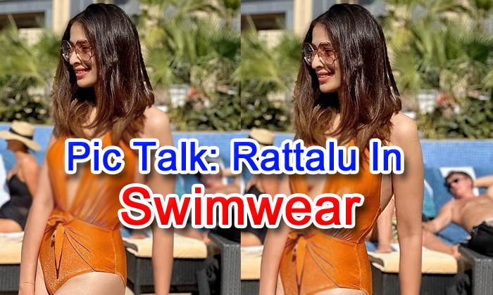 TeluguStop.com - Pic Talk: Rattalu In Swimwear