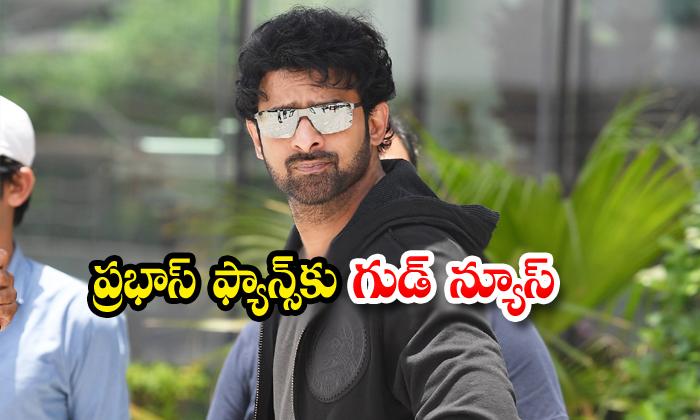 TeluguStop.com - Prabhas And Radha Krishna Movie First Look Release In Ugadhi