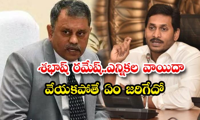 Praises To Election Commissioner Nimmagadda Ramesh Kumar Corona Virus - Telugu Ap Election Commissioner, Nimmagadda Ramesh Kumar-Political-Telugu Tollywood Photo Image