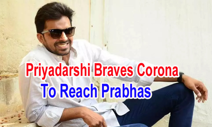 Priyadarshi Braves Corona To Reach Prabhas