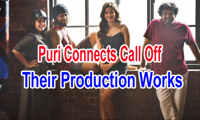 Puri Connects Call Off Their Production Works