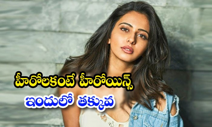 Rakul Comments On Hero Heroine Remuneration Difference In South Cinema