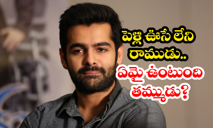 Ram Pothineni Not Interested In Marriage