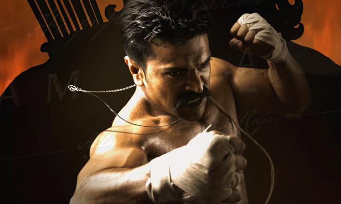 Telugu Bheem For Ramaraju, Ntr Voice, Rajamouli Released Ram Charan Rrr Look, Ram Charan, Rrr-Movie