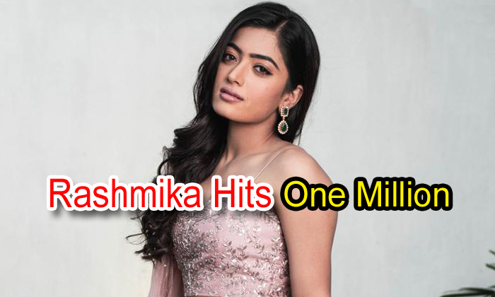 Rashmika Hits One Million