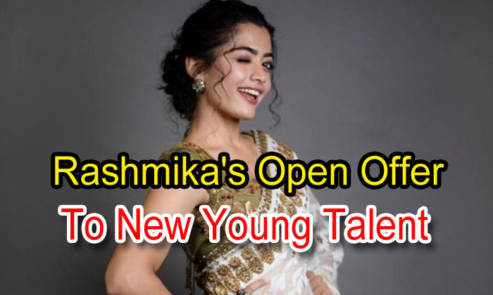 Rashmika's Open Offer To New Young Talent