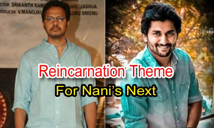 Reincarnation Theme For Nani's Next