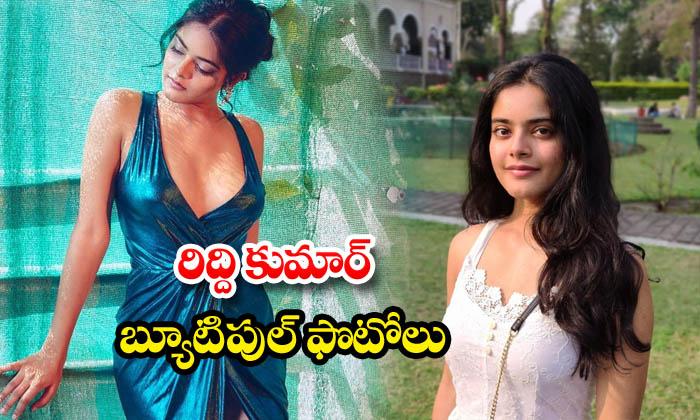 Riddhi Kumar latest images