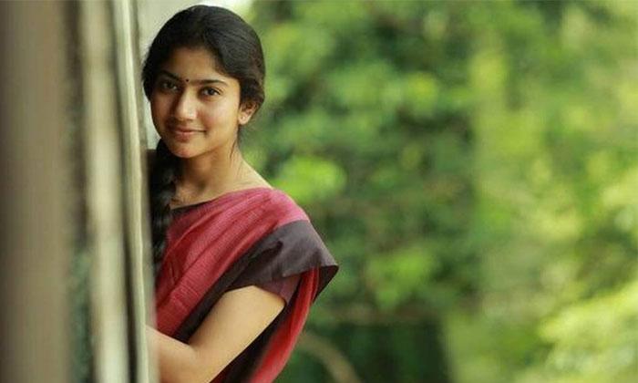 సాయి పల్లవి మాతృభాషకి లిపి లేదంటా-Movie-Telugu Tollywood Photo Image