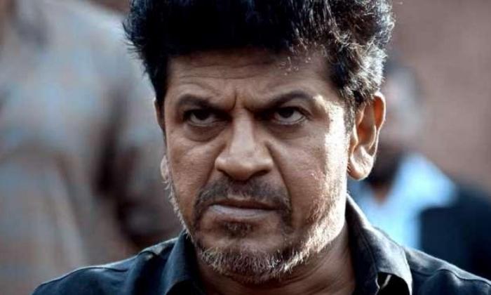Shivaraj Kumar To Act In A Telugu-Kannada Bilingual-Movie-English-Telugu Tollywood Photo Image