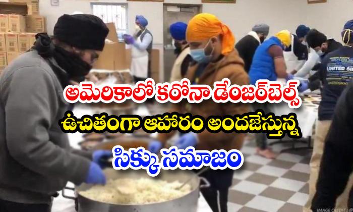 Sikh Pack Meals Coronavirus Self Isolation - -Telugu NRI-Telugu Tollywood Photo Image