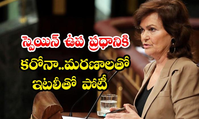 TeluguStop.com - Spanish Deputy Prime Minister Tests Positive For Corona Virus Carmen Calvo