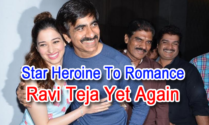 Star Heroine To Romance Ravi Teja Yet Again