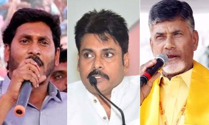 ఎత్తులు పై ఎత్తులు జనం చెవిలో పూలు -Breaking/Featured News Slide-Telugu Tollywood Photo Image