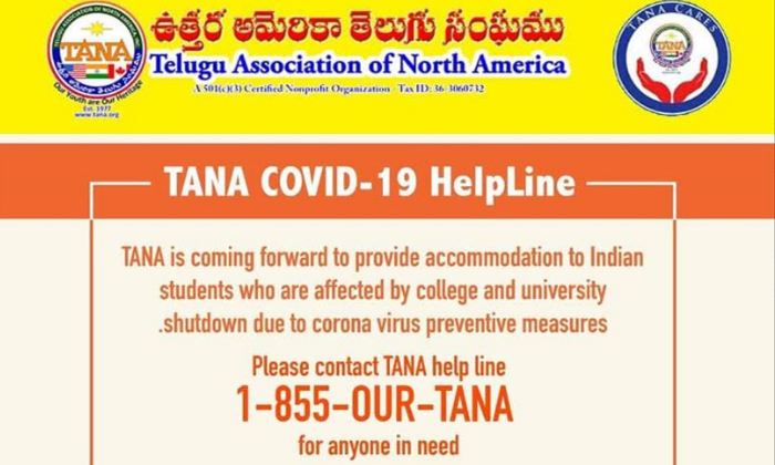 భారతీయ విధ్యార్ధుల కోసం తానా హెల్ప్ లైన్…-Breaking/Featured News Slide-Telugu Tollywood Photo Image