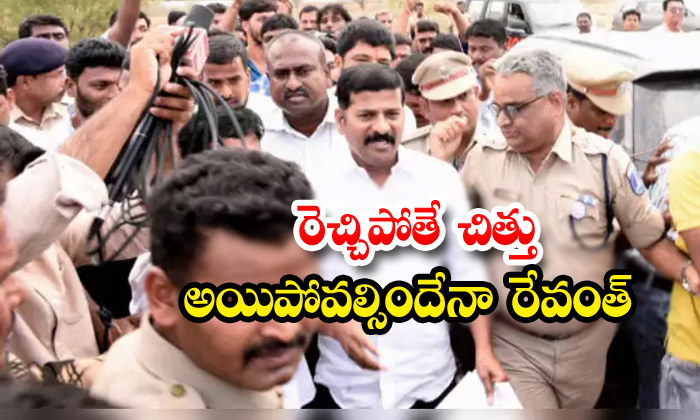 Telangana Seniour Congress Leaders Not Intrested To Revanth Reddy