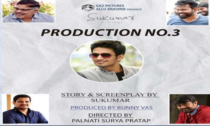Telugu \\'arjun Suravarm\\', \\'kumari 21f\\' Fame Surya Pratap Palnati, Allu Aravind, Karthikeya 2, Nikhil's-Movie-English