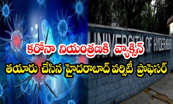 University Of Hyderabad Faculty Develops Potential Vaccine For Corona Virus