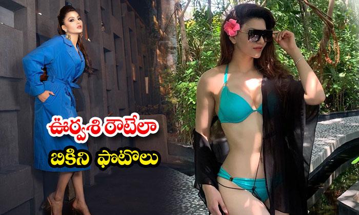 Urvashi Rautela gives a bold pose of bikini