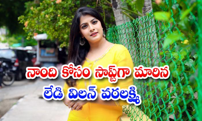 Varalaxmi Sarathkumar First Look Reveal In Naandi Movie