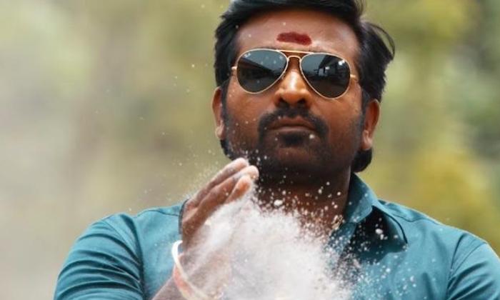 Vijay Sethupathi Not The Villain In #AA20-Movie-English-Telugu Tollywood Photo Image