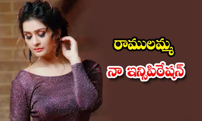 Payal Rajput Sensational Comments On Vijayashanthi